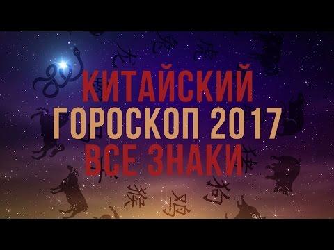 Гороскоп от володиной на 2017 год по дате рождения