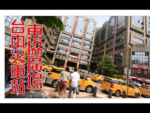 幸福新民報第2季第7集-臺中東協廣場