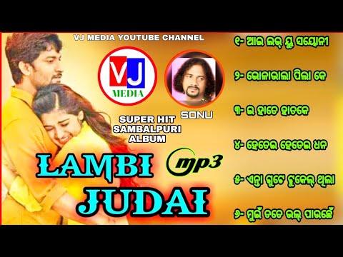 LAMBI JUDAI || SUPER HIT SAMBALPURI ALBUM || VOICE- SONU