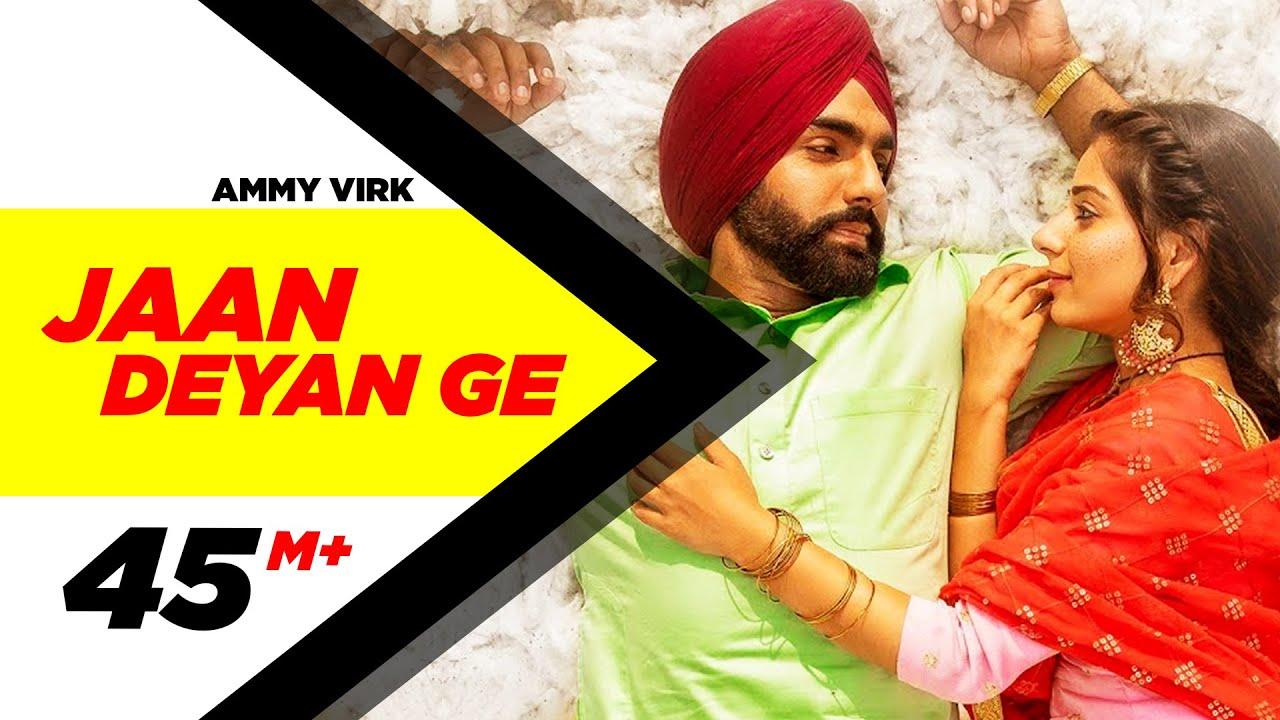 Jaan Deyan Ge Lyrics In Hindi
