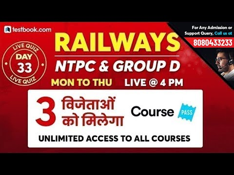 Railway Live Quiz Day 33   Math Questions for RRB Group D & NTPC   Course Pass for 3 Lucky Winners
