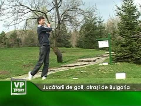 Jucătorii de golf, atraşi de Bulgaria