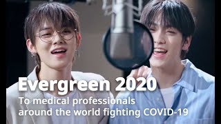[Evergreen 2020] To medical professionals around the world fighting COVID-19