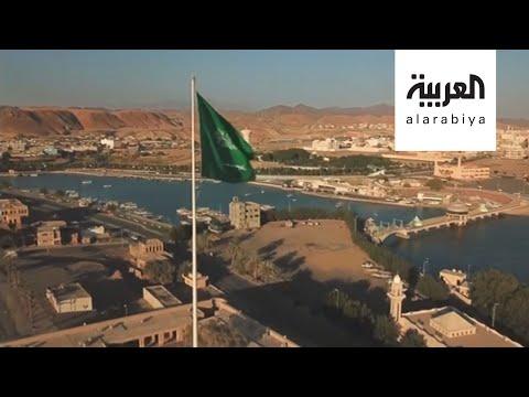 العرب اليوم - شاهد: مشاريع السعودية الكبرى مستمرة رغم أزمة كورونا