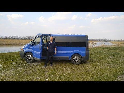 Видеообзор бусика Renault Trafic. Перевозка пассажиров в Европу. Работа в Чехии.