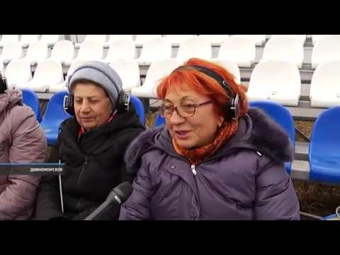 Новости курорта от 04.02.2020.