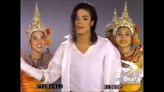 Michael Jacksons Making Of Black Or White