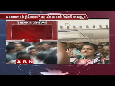 Ycp Top Ten Telugu Trending Videos | Highwaychristiancentre