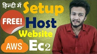 {HINDI} how to create and configure amazon ec2 server    Host your Website on Amazon EC2     AWS