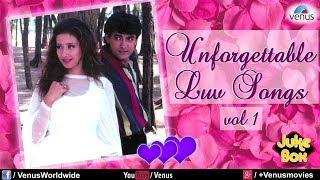 Unforgettable Love Songs Vol.1   Bollywood Romantic Songs