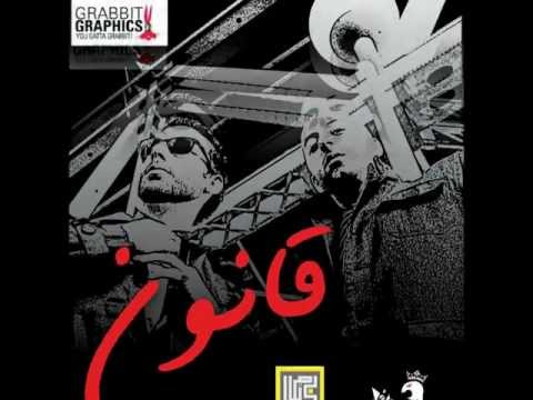 Bnum ft Faryad ft. Khalse  - Ghanoon [ Album : Jenahe Chap ]