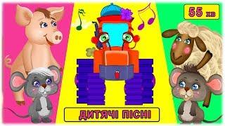 Трактор Джон - пісня про трактор та інші розвиваючі мультфільми українською мовою