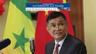 Inauguration Ila Touba, Jeudi 20 Décembre 2018 – Français
