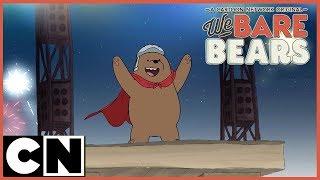 We Bare Bears | Grizz: Ultimate Hero Champion | Cartoon Network