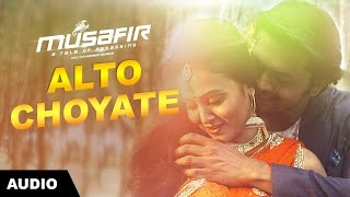 Alto Choyate - Imran   Musafir (2016)   Full Audio Track with Lyrics   Arifin Shuvoo   Marjan Jenifa
