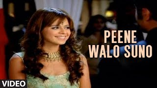 Peene Walo Suno (Mp3 Song) - Superhit Ghazal Pankaj Udhas | Fate Of Love