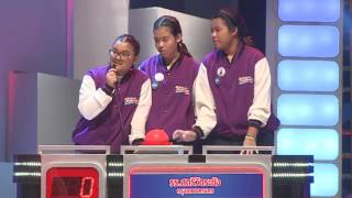 Thailand Science Challenge ท้าประลองวิทย์ Season 2 - รอบคัดเลือก กรุงเทพมหานคร