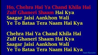 Chehra Hai Ya - Kishore Kumar Hindi Full Karaoke with Lyrics