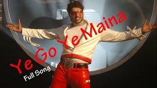 Ye Go Ye Ye Maina | Superhit Marathi Song | Ajay-Atul | Jatra