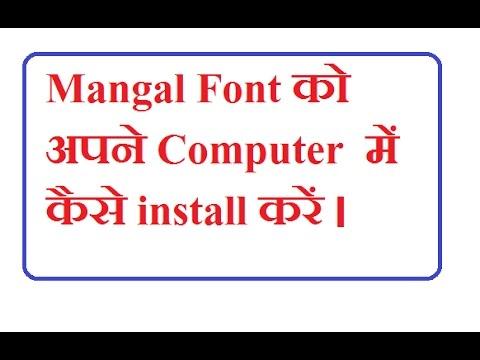 inscript typing marathi with Font - смотреть онлайн на Hah Life
