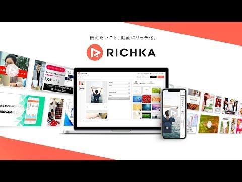 Twitterに動画を埋め込みして投稿する方法を解説 | 動画制作ツール RICHKA(リチカ)| 知識不要・最短1分で作れる