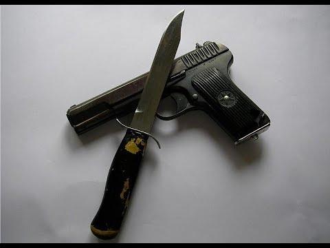 Что грозит за ношение ножа и травмата без разрешения?