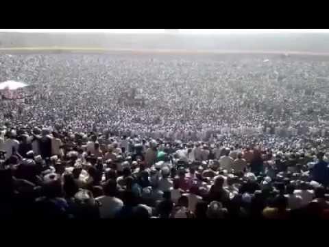 Maulud Sheikh Ibrahim Inyass 2017 part2
