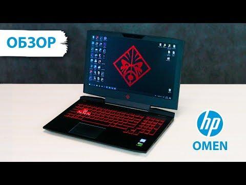 Ноутбук OMEN by HP 15-ce064ur 3LH59EA