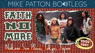 1991/10/02 Faith No More - Nakano Sun Plaza, Tokyo, Japan