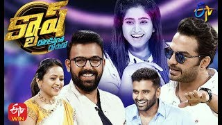 Cash| Vishwak Sev,Tharun Basker,Sushanth Reddy,Varshini | 28th Mar 2020 | Full Episode | ETV Telugu