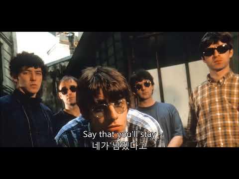 Oasis(오아시스) -  Don't Go Away (가사/해석)