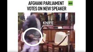 Lawmaker brings huge knife to parliament debate in Afghanistan