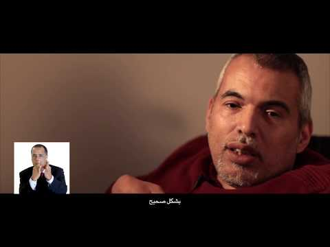 Image of the video: Rights Unite documentary (Libyan Arabic Sign Language)