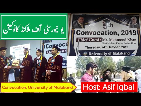 Convocation 2019 University of Malakand