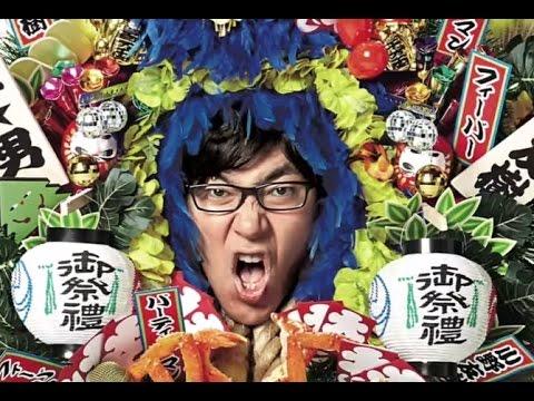 【声優動画】小野友樹デビューミニアルバム「パーティーマン」の全曲試聴が出来るぞ