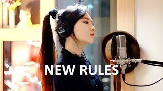 Dua Lipa   New Rules ( Cover By J.Fla )
