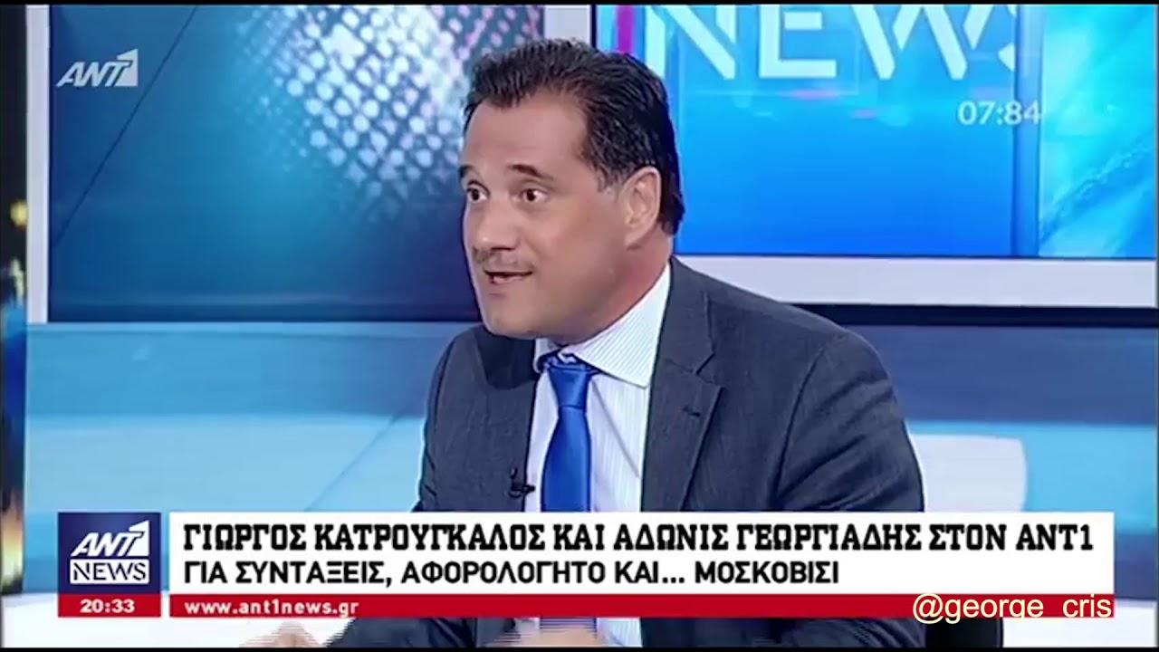 Νέο βίντεο Χριστοφορίδη: Οταν Αδωνις-Ντόρα-Χατζηδάκης τα έβαζαν με τον Μοσκοβισί για τις συντάξεις