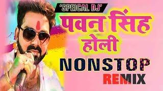 Pawan Singh Holi Nonstop Dj Song - Wave Music Dj