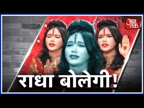 Vardaat: Controversial Radhe Maa, Here Is All you Need To Know