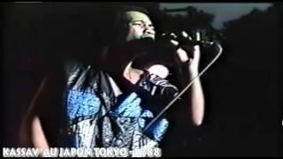 ZOUK   KASSAV' AU JAPON 1988