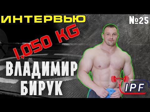 Biruk - новый тренд смотреть онлайн на сайте Trendovi ru