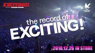宮野真守「MAMORU MIYANO ARENA LIVE TOUR 2018 〜EXCITING!〜」Disc2 トレーラー