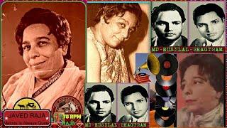 SHAMSHAD Begum-Film-PYAR KI MANZIL-{1950}-Mujhe
