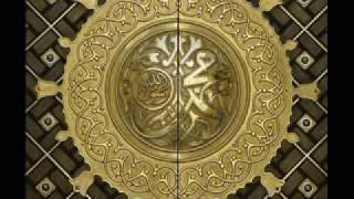Sheikh Amin Idreesia Taleem Sadgi Part 1