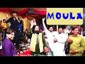 Khuda Baksh - Moula | Mela Lakh Data Lalla Wala Peer Ji 2018 | Punjabi Sufiana