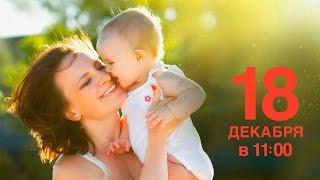 Онлайн-трансляция открытия детского сайта Радость