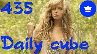 Daily cube #435   Ежедневный коуб #435