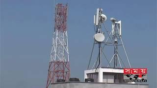 মুঠোফোন কোম্পানিগুলোর টাওয়ার শেয়ারিং নিয়ে জটিলতা | Tower Sharing in BD | Somoy TV | Kholo.pk