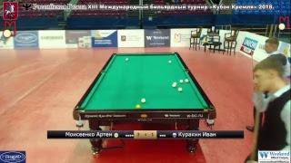 12.09.2018 «Кубок Кремля» TV 1