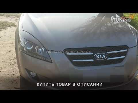 Как зарядить славянский талисман